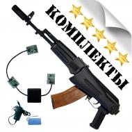 Оружие лазертаг схема